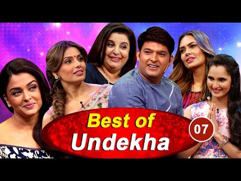 Xxx Mp4 Aishwarya Rai Bipasha Basu In Best Of Undekha 07 The Kapil Sharma Show Sony LIV HD 3gp Sex