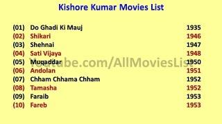 Kishore Kumar Movies List