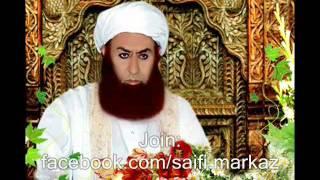 10 hour Non-Stop Saifi Naats -Part 1