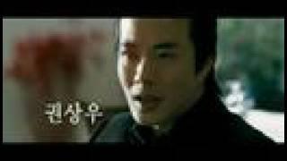 Destiny ( 숙명 - Fate ) Trailer (2008)