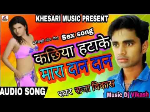 Xxx Mp4 Sex Song 3gp Sex