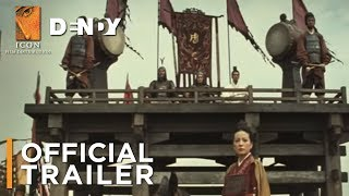 Red Cliff - Trailer