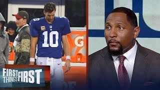 Ray Lewis: 'It's time for the Giants to do a total makeover' after 51-17 loss | FIRST THINGS FIRST
