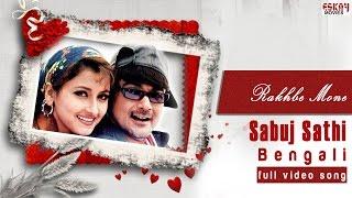 Rakhbe Mone I Sabuj Sathi   Prasenjit   Rachana   Romantic Song