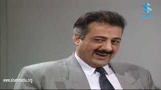 يوميات مدير عام  ـ ابو شريف صار مدير عام مكافئة الو ـ ايمن زيدان ـ بسام لطفي