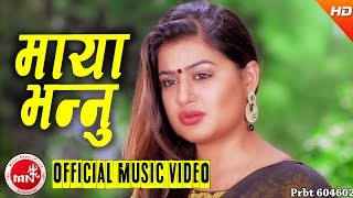 New Nepali Song 2016/2073 |