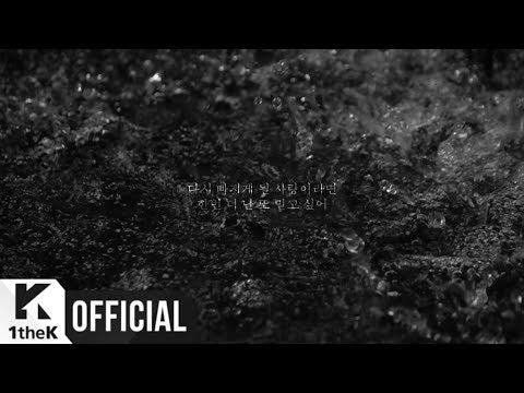 [MV] YUJU(유주) (GFRIEND(여자친구)) _ Love Rain (Feat. SURAN(수란)) (Lyric Video)