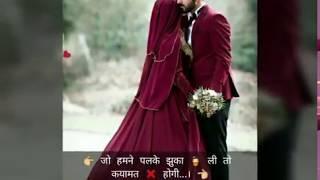 Jab se tumko dekha dil ko kahi aaram nahi | Whatsapp status video | love story in hindi