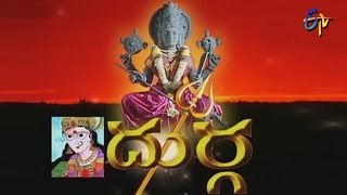 Durga Serial Title Song