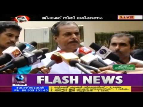 News @ 2 PM: Jisha Died After Being Subjected To Horrifying Rape | 2nd May 2016