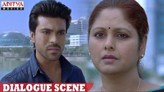 Yevadu Movie    Ram Charan Dialogue To Jayasudha    Ramcharan, Shruti Haasan