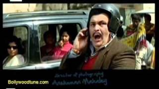 Do Dooni Chaar (Trailer)