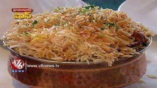 Hyderabadi Biryani | Special Focus on World Famous Hyderbadi Biryani | Hyderabad Shaan | V6 News