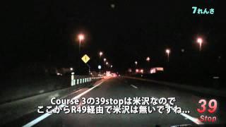Red Signal 50 2010年度版 Part 20 ~赤信号50stopでどこまでいける?~