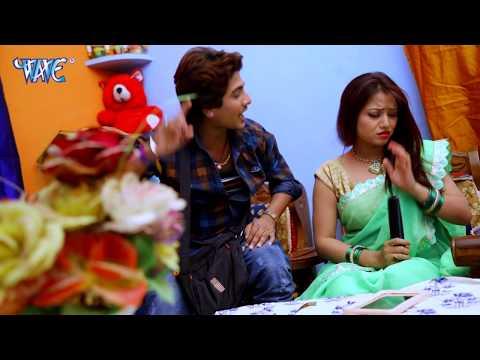 Xxx Mp4 NEW BHOJPURI VIDEO SONG खेलब ना अटकन पटकन Atkan Patkan Bipin Sharma Bhojpuri Songs 2017 3gp Sex