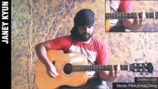 Janey Kyun: Acoustic guitar lesson by Roney Maben (AYE KHUDA) - Joshua Generation