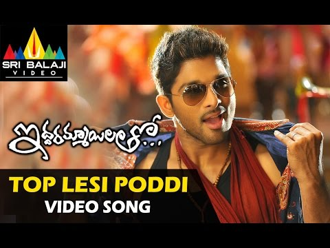 Xxx Mp4 Iddarammayilatho Video Songs Top Lesi Poddi Video Song Allu Arjun Catherine Sri Balaji Video 3gp Sex