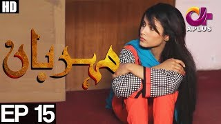 Meherbaan - Episode 15 | A Plus ᴴᴰ Drama | Affan Waheed, Nimrah khan, Asad Malik