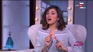ست الحسن - فن رقص الباليه للأطفال .. إسراء محمود