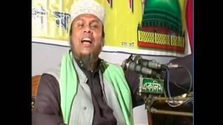 bangla waz 2012. kafiluddin salehi , uluail al hussini jobo shongoton.