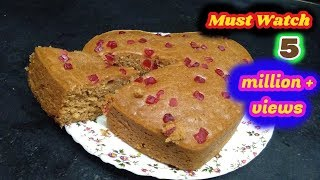 सुपर टेस्टी Parle G बिस्कुट केक | Eggless Biscuit Cake in Cooker | Parle G Cake without ENO