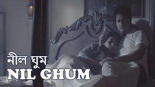 Bangla Natok 2016: Nil Ghum (নীল ঘুম)