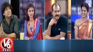 V6 Bathukamma Song 2016 Team Special Chit Chat | Kandi Konda | Varam | Boleshavali | V6 News