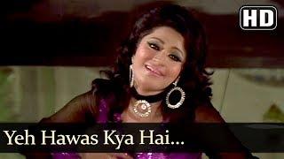 Yeh Hawas Kya Hai (HD) - Hawas Song - Bindu - Anil Dhawan - Bollyewood classics - Filmigaane