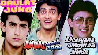 Aamir Khan Movies   Andaz Apna Apna   Daulat Ki Jung   Deewana Mujh Sa Nahin  3 Movies in 1 Showreel