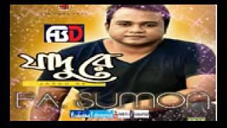 Bangla Song Jaadu re Full Song F A Sumon New Album 2014 Eid