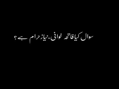 Xxx Mp4 Kiya Fatiha Khwani Niyaz Haram Hai Dr Zakir Naik 3gp Sex