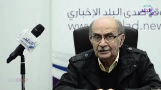 يوسف شريف رزق الله : استضافة نجوم هوليوود في مهرجان القاهرة يتطلب دعم من رجال الاعمال