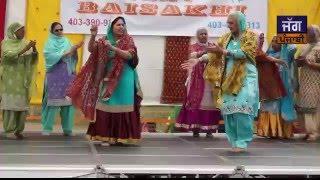 Gidha By Senior Bibian at Aayi Vaisakhi 2016 Calgary