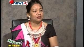 Chha Prasana with Fulmati Chaudhary - CHHA PRASNA