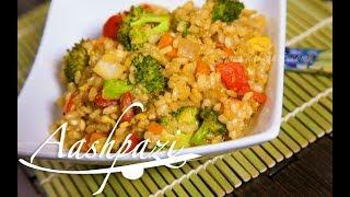 Fried Rice (Veggie) Recipe