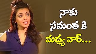 Kajal About issues With Samantha || Brahmotsavam Special Interview || NTV