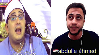 أطول نفس في العالم الشيخ ممدوح عامر /والشيخ محمود الشحات