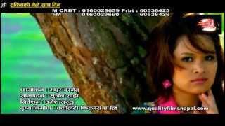 Maile sath dina by mousam gurung & kopila chhinal