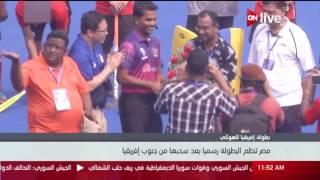 مصر تنظم بطولة إفريقيا للهوكي رسميا بعد سحبها من جنوب إفريقيا
