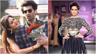 Aditya Katrina Play Hide & Seek | Kangana To Tie The Knot