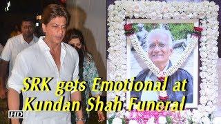 SRK gets Emotional : Kundan Shah reminded me of my mother