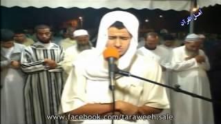 القارئ عبد الرحمن الزيرك/ماتيسر من المائدة(تراويح سلا)