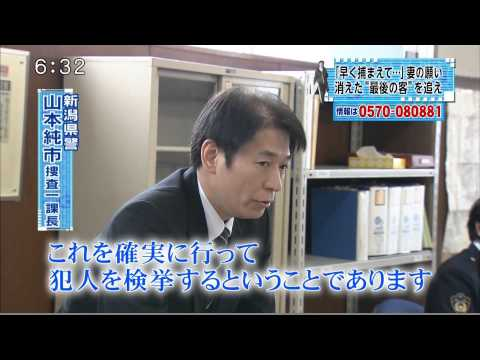 強盗殺人事件 ~ video Tube