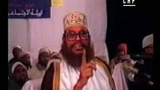 Sura-Fatiha-r-Tafsir-by-Allama-Delowar-Hossain-Saidi-bangla-waz-mahfil-bangla-waj.3gp