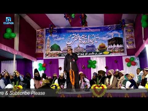 Xxx Mp4 Mubarak Husain Mubarak New Naat 2017 Jhoom Uthi Har Gali Har Taraf Hai Khushi At Kochwatand Jalsa 3gp Sex