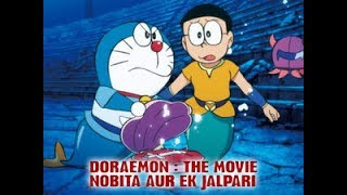 Doraemon the movie Nobita Aur Ek Jalpari full movie 1080p in HINDI