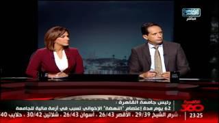 د.جابر نصار: الإرهاب لابد أن يواجه بالقوة!