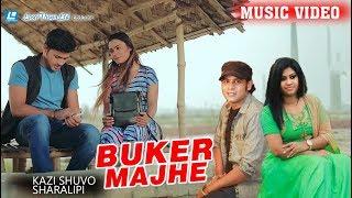 Buker Majhe | Kazi Shuvo & Sharalipi | HD Musical Film | Khan Mahi