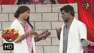 Chammak Chandra Performance   Extra Jabardsth   6th January 2017  ETV  Telugu