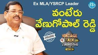 YSRCP Leader Vanteru Venugopal Reddy Full Interview || Talking Politics With iDream #246